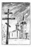 正统大教堂和十字架 库存图片