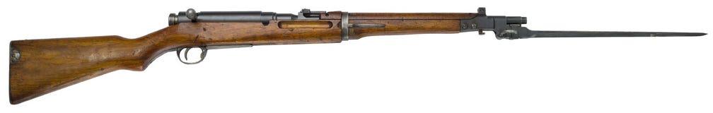 步枪在白色背景俄国人武器开枪 图库摄影