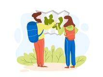 步行与背包的人们 旅行和冒险 库存例证