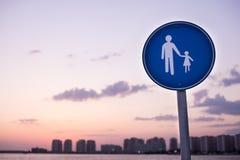 步行区域 免版税库存图片