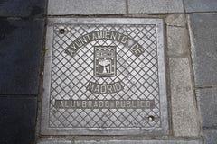 步行通过马德里 库存照片