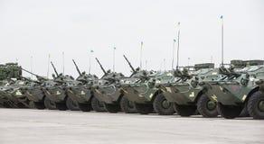 武器装备和乌克兰的武力的军用设备 免版税库存图片