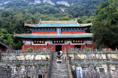 武当山,一个著名道士圣地在中国 免版税库存图片