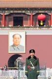 武装的北京警察战士天安门 库存图片