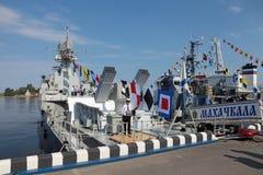 武装直升机马哈奇卡拉 免版税库存图片