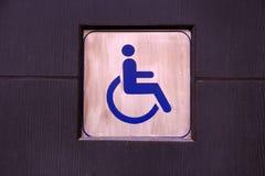 残疾洗手间标志或容易接近的洗手间标志 免版税库存图片