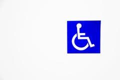 残疾洗手间 免版税库存照片
