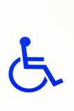残疾 免版税库存图片