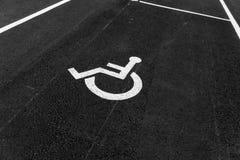残疾 库存照片