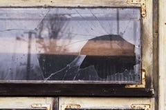 残破的玻璃,特写镜头 免版税库存照片