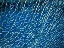 残破的玻璃 免版税图库摄影