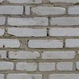 残破的砖设置无缝的照片纹理与老ciment b的 免版税图库摄影