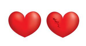 残破的3d心脏 库存例证