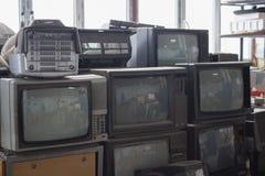 残破的电视 库存照片