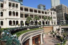 殖民地建筑学在尖沙嘴,香港 库存照片