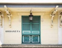 殖民地建筑学在马尼拉philippin intramuros老镇  免版税库存照片