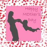 母亲和她的儿童silhouete 库存图片