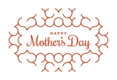 母亲节的嫩印刷祝贺 图库摄影