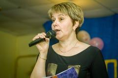 母亲节的庆祝在卡卢加州地区(俄罗斯) 2015年11月29日 免版税图库摄影