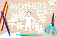 母亲节祝贺 免版税图库摄影
