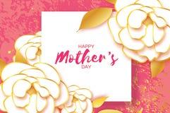 母亲节贺卡 日s妇女 纸裁减牡丹金花 Origami美丽的花束 方形框架 文本 库存照片