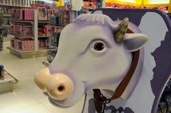 母牛` s头在迪拜机场 图库摄影
