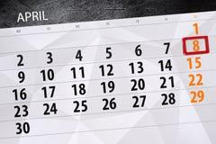 每日企业日历页4月2018 8日 免版税库存照片
