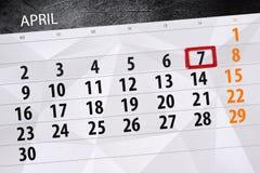 每日企业日历页4月2018 7日 图库摄影