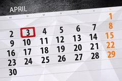 每日企业日历页4月2018 3日 图库摄影