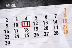 每日企业日历页4月2018 11日 库存照片