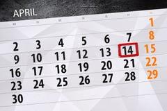 每日企业日历页4月2018 14日 免版税库存照片