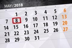 每日企业日历页5月2018 8日 免版税库存照片