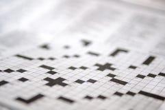 每日纵横填字游戏 免版税库存图片
