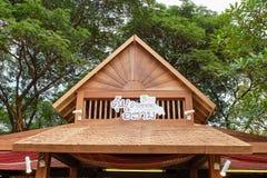 每年Lumpini文化节日的传统房子 免版税库存图片