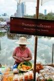 每年Lumpini文化节日的点心卖主 免版税库存照片