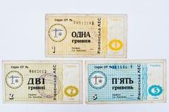 比尔1,2,5 hryvna罗夫诺NPP乌克兰金钱,大约1999年 图库摄影