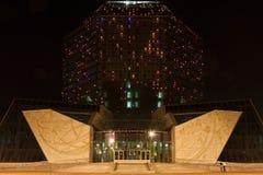 比拉罗斯国家图书馆 图库摄影