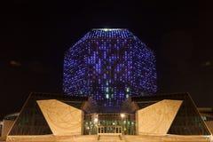 比拉罗斯国家图书馆 免版税库存图片