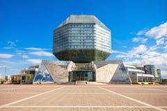 比拉罗斯国家图书馆 库存照片