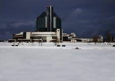 比拉罗斯图书馆米斯克国家意见 库存照片