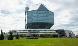 比拉罗斯图书馆米斯克国民共和国 图库摄影