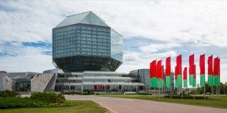 比拉罗斯图书馆米斯克国民共和国 免版税图库摄影