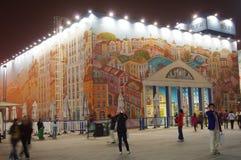 比拉罗斯瓷expo2010亭子上海 库存照片