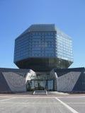 比拉罗斯金刚石知识国家图书馆 免版税库存图片