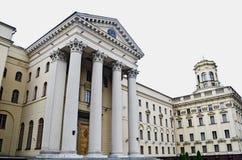 比拉罗斯KGB 库存图片