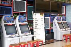 比赛控制台在餐馆 库存图片