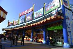 比赛操场,香港海洋公园 免版税库存照片