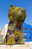 毕尔巴鄂小狗雕塑西班牙 免版税图库摄影