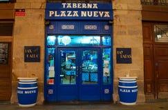 毕尔巴鄂,比斯开湾,巴斯克地区,西班牙,北西班牙,伊比利亚半岛,欧洲省  免版税库存照片