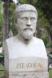 毕达哥拉斯 免版税图库摄影